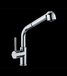 MODERN PULL OUT KITCHEN MIXER TAP